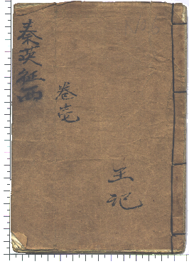 https://www.chengyan.wagang.jp/images/029-0.png