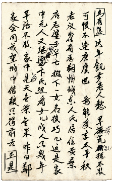 https://www.chengyan.wagang.jp/images/035-1.png