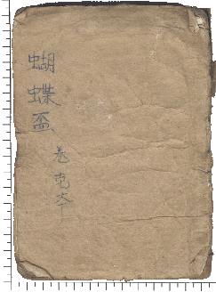 https://www.chengyan.wagang.jp/images/044-0.png