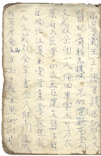 https://www.chengyan.wagang.jp/images/044-1.png