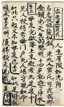 https://www.chengyan.wagang.jp/images/055-1.png