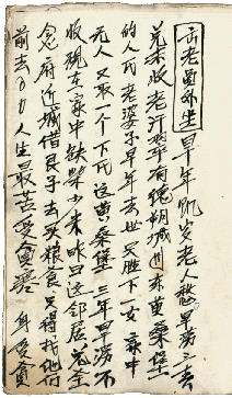 https://www.chengyan.wagang.jp/images/074-1.png