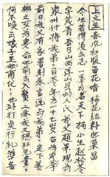 https://www.chengyan.wagang.jp/images/079-1.png