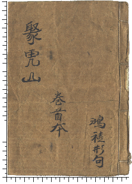 https://www.chengyan.wagang.jp/images/121-0.png
