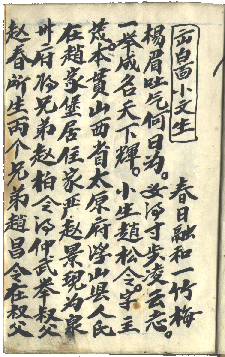 https://www.chengyan.wagang.jp/images/121-1.png