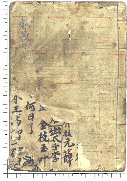 https://www.chengyan.wagang.jp/images/124-0.png