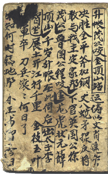 https://www.chengyan.wagang.jp/images/124-1.png
