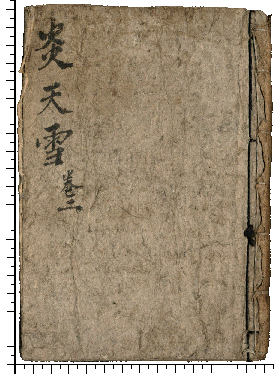 https://www.chengyan.wagang.jp/images/128-0.png