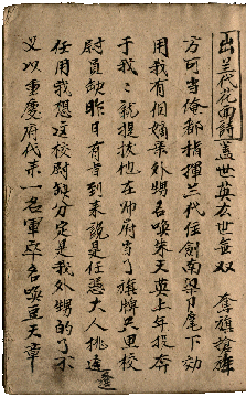 https://www.chengyan.wagang.jp/images/128-1.png