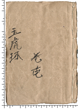 https://www.chengyan.wagang.jp/images/506-0.png