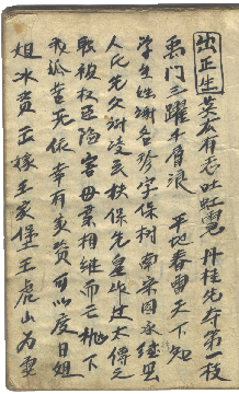 https://www.chengyan.wagang.jp/images/518-1.png