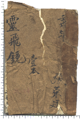 https://www.chengyan.wagang.jp/images/524-0.png