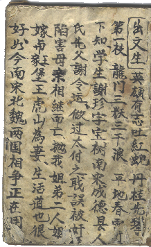 https://www.chengyan.wagang.jp/images/524-1.png
