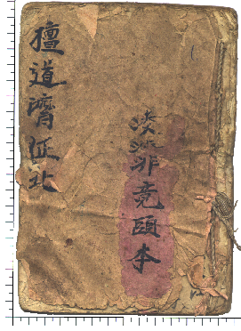 https://www.chengyan.wagang.jp/images/525-0.png