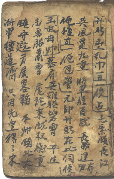 https://www.chengyan.wagang.jp/images/525-1.png