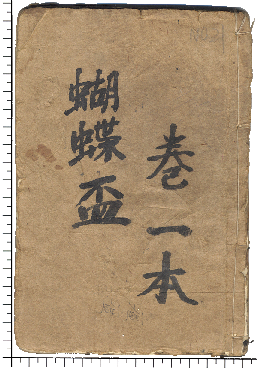 https://www.chengyan.wagang.jp/images/528-0.png