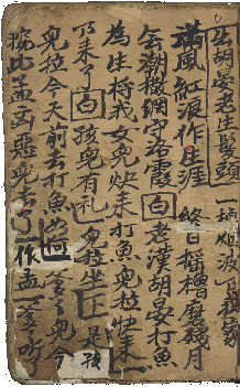 https://www.chengyan.wagang.jp/images/528-1.png