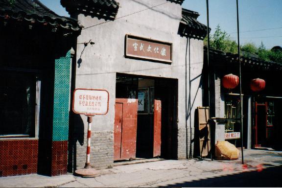 changdian001.jpg