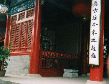 dongyue003.jpg